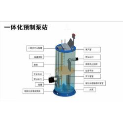 玻璃钢泵站,一体化泵站