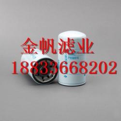 唐纳森滤芯厂家,唐纳森滤芯P181040多少钱