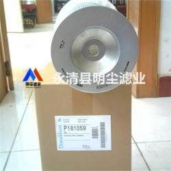 P565195唐纳森滤芯进口滤纸厂家供应