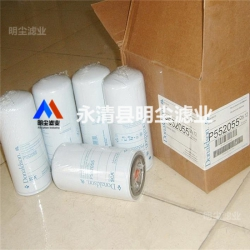 P565196唐纳森滤芯进口滤纸厂家供应