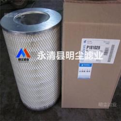 P565197唐纳森滤芯进口滤纸厂家供应