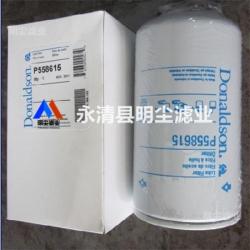 P565244唐纳森滤芯进口滤纸厂家供应