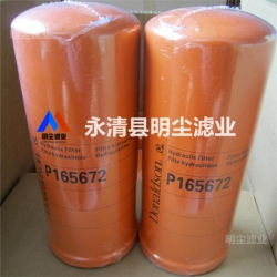 P566195唐纳森滤芯进口滤纸厂家供应