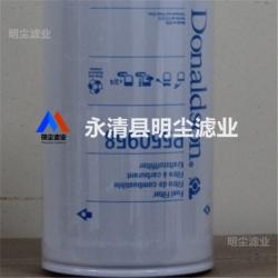 P566206唐纳森滤芯进口滤纸厂家供应
