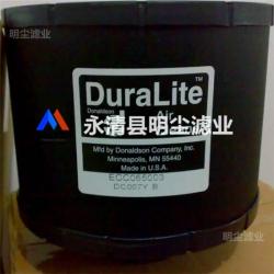 P566212唐纳森滤芯进口滤纸厂家供应