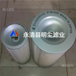 P566217唐纳森滤芯进口滤纸厂家供应