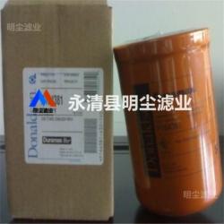 P566240唐纳森滤芯进口滤纸厂家供应