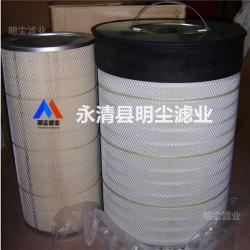 P566245唐纳森滤芯进口滤纸厂家供应