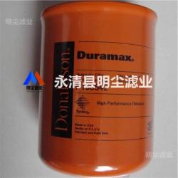 P566247唐纳森滤芯进口滤纸厂家供应