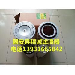供应替代曼牌空气滤芯C20325/2