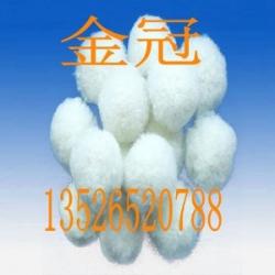 纤维球填料50mm 散堆纤维球滤料