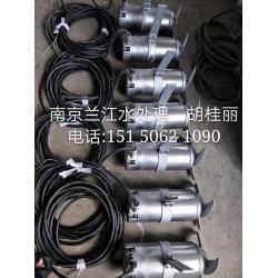 QJB2.2潜水搅拌机现货供应