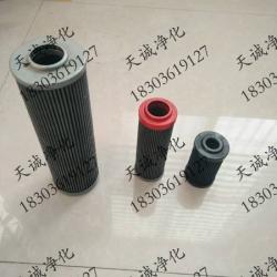 液压油滤芯2.0130G60-A00-0-V