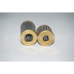 康明斯(cummins) 发动机燃油泵滤网CY-146483