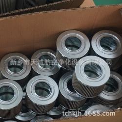 恒天九五挖机吸油滤芯YLX3300-W100H
