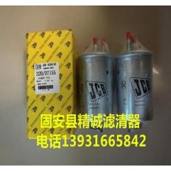 供应替代JCB杰西博柴油滤芯320/07155