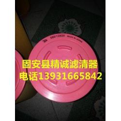 供应替代JCB杰西博空气滤芯580/12020