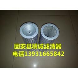 供应替代阿特拉斯液压油滤芯4653949