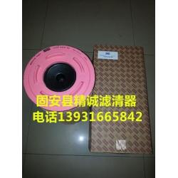 供应替代阿特拉斯空气滤芯1635040800