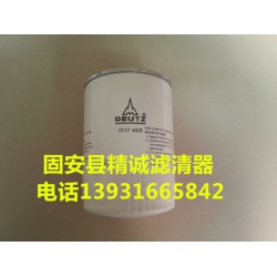 供应替代道依茨机油滤芯01174418