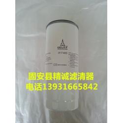 供应替代道依茨柴油滤芯01174420