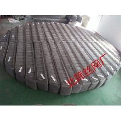 全国销售不锈钢材质丝网除沫器304 316 316L