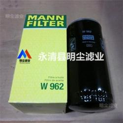 W91415曼牌滤清器W91414滤芯