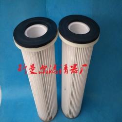 大量批发AMANO安满能集尘器除尘滤筒 防静电除尘滤筒