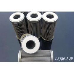 焊烟机过滤系统滤芯