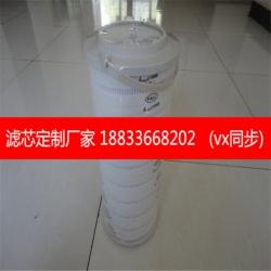 pall滤芯,HC8400FKS16H滤芯