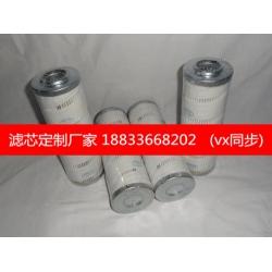 pall滤芯,HC8400FKN16H滤芯