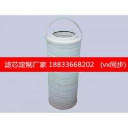 pall滤芯,HC8900FKP26H滤芯
