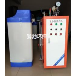 供应涂料厂专用电热蒸汽锅炉 蒸汽电锅炉
