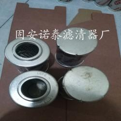 贺德克滤芯0060D005BH4HC高压滤芯