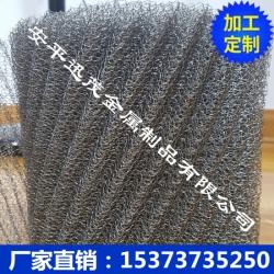 厂家供应破沫网 空气过滤网不锈钢汽液过滤网