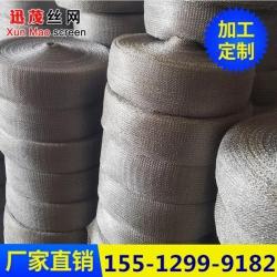 蒙乃尔气液过滤网厂家 破沫网 针织化工填料网 脱硫塔内件