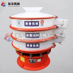 磷酸盐过滤振动筛化学粉末筛选塑料震动筛