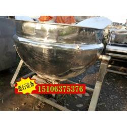转让倾斜电加热夹层锅、二手9成新夹层锅