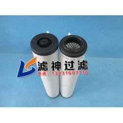 莱宝真空泵排气滤芯71064773