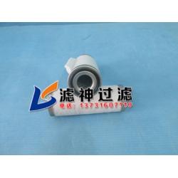 SV16莱宝真空泵排气滤芯71232023