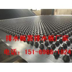 2公分上海车库顶板排水板施工|重庆车库排水板价格