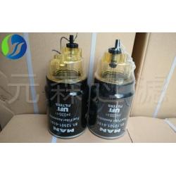 猛狮油水分离滤清器81.12501-6101
