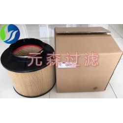MTU船用发电机组空气滤芯4592056116