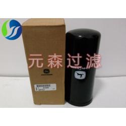强鹿液压油滤芯AH128449