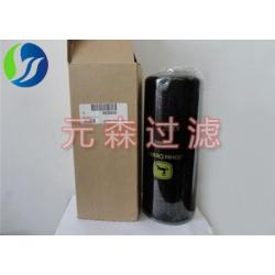 强鹿液压油滤芯F435511