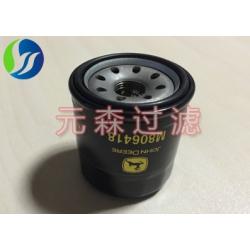 强鹿机油滤清器M806418