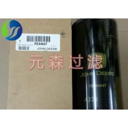 强鹿机油滤清器RE44647