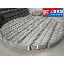 不锈钢丝网除沫器 钛丝 镍丝PP聚丙烯丝网除雾器