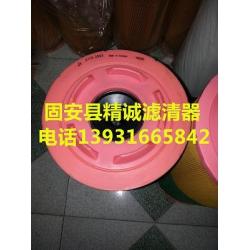 供应替代道依茨空气九五至尊娱乐城官网01182953