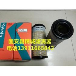 供应替代久保田空气九五至尊娱乐城官网TC020-16320